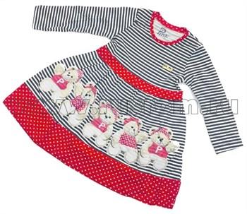 Платье Pink 4817 - фото 23437
