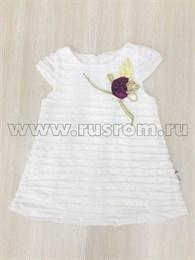 Платье Flexi 9063