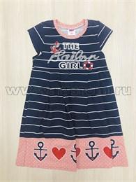 Платье Pink 9866