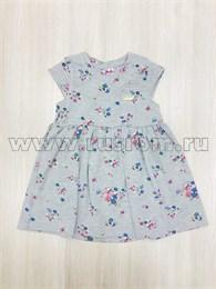 Платье Pink 9880