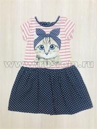 Платье Pink 9837