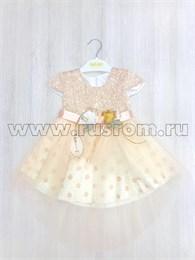 Платье Malikon 602