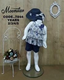 Moonstar 7844 - фото 17274