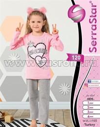 Пижама Serrastar 120