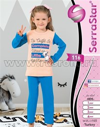 Пижама Serrastar 116