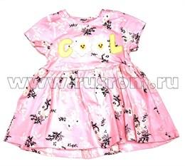 Платье Benna 204