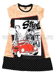 Платье Pink 4643