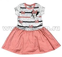 Платье Pink 4604