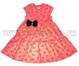 Платье Pink 4703