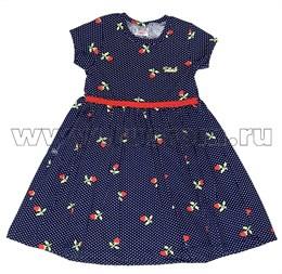 Платье Pink 4678