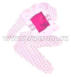 Пижама Supermini 1395