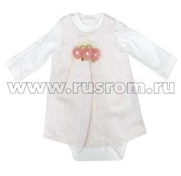 Платье Flexi 9069