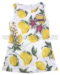 Платье Moda Zeo 3164