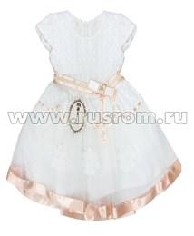 Платье Malikon 400