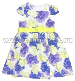 Платье Bidirik 848