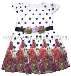 Платье Sebay 608