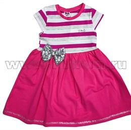 Платье Pink 9848