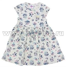 Платье Pink 9856,57
