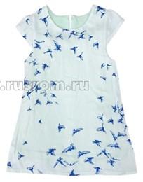 Платье Flexi 9074