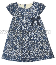 Платье Flexi 9062