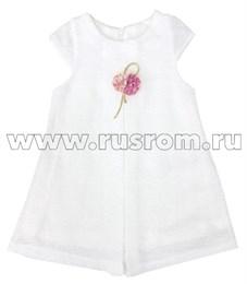 Платье Flexi 9064