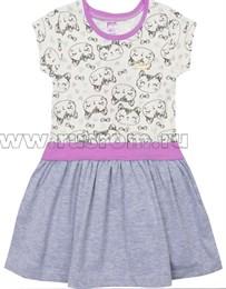 Платье Pink 9475