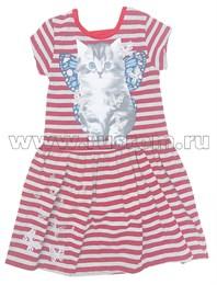 Платье Pink 9839