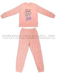 Пижама SoloWay 0040