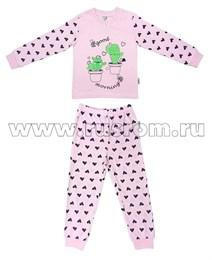 Пижама SoloWay 0034