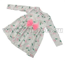 Платье Pink 4879