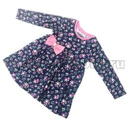Платье Pink 4877