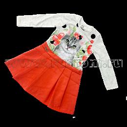 Платье Pink 4863