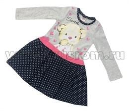Платье Pink 4840