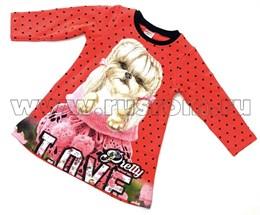 Платье Pink 4839