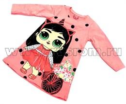 Платье Pink 4868