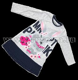 Платье Pink 4819