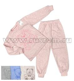 Пижама Nupogodika 001