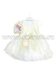 Платье Malikon 508