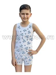 Biyokids 5033