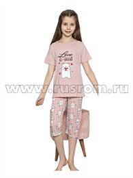 Пижама MiniMoon 1246
