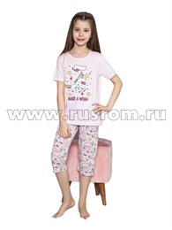 Пижама MiniMoon 9071