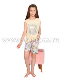 Пижама MiniMoon 9085