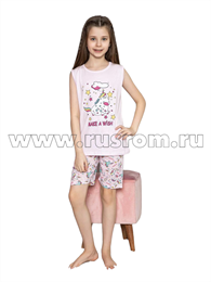 Пижама MiniMoon 9073шт