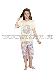 Пижама MiniMoon 9068