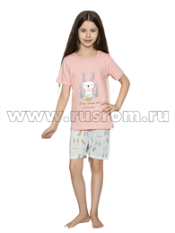 Пижама MiniMoon 6635,48