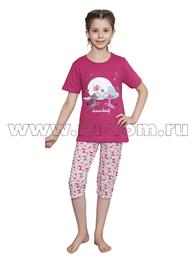 Пижама MiniMoon 6642,55