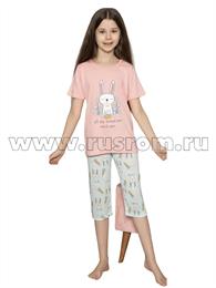 Пижама MiniMoon 6636,49