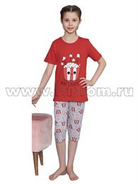 Пижама MiniMoon 6645,58
