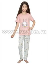 Пижама MiniMoon 2002,03