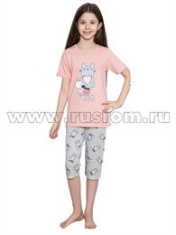 Пижама MiniMoon 2237,50